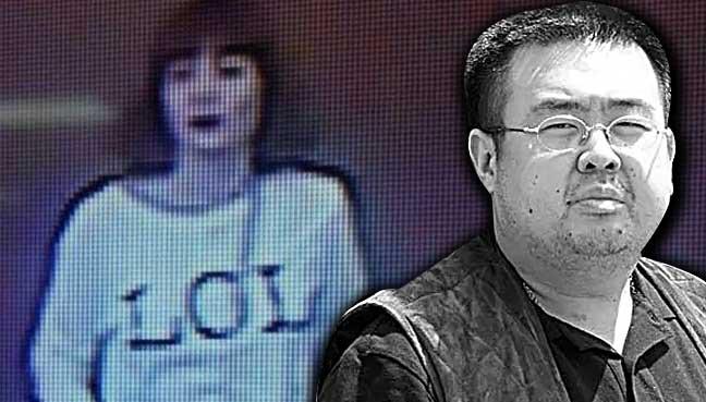 Kim-chol-LOL