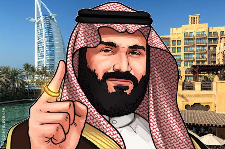arabarrest