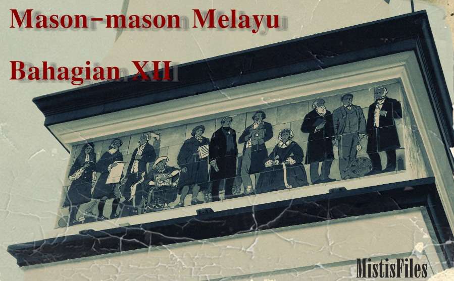 mason12cover