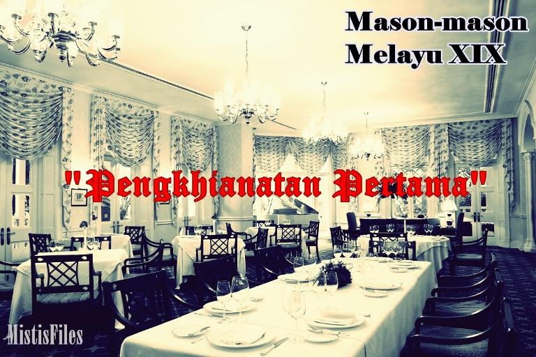 masonxix